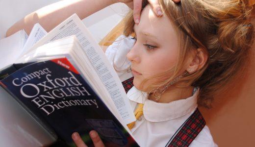 格安オンライン英会話サービスと英会話教室両方のおすすめを徹底解説!