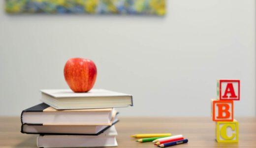 有楽町の英会話教室・スクールおすすめランキング!料金や注意点を紹介