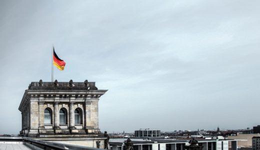 東京のドイツ語教室おすすめ10選【初心者でもプライベートレッスンで楽しく学べる!】